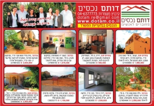 פרסום מגזין המושבות 18.4.14-page-001